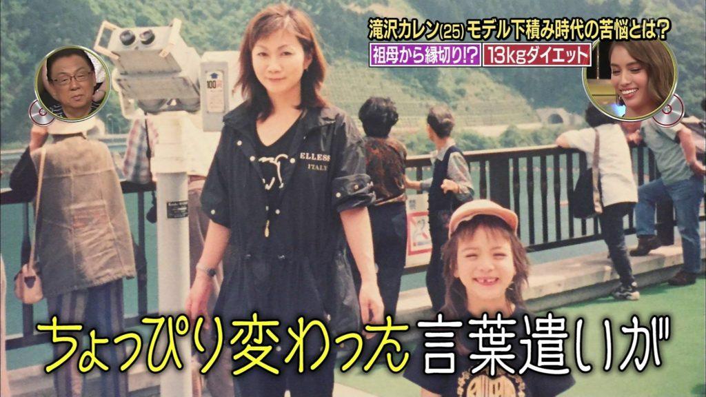 滝沢カレン 母親